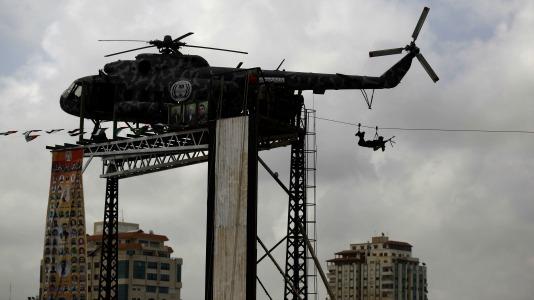 Hamas11.jpg