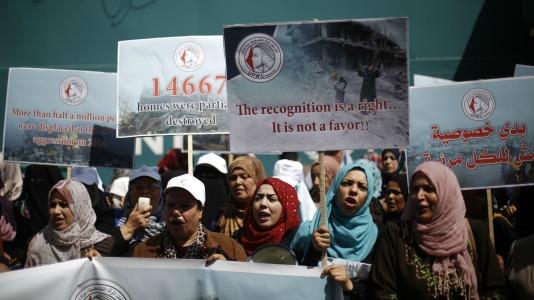 Hamas14.jpg