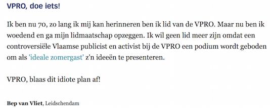 VPRO111.jpg
