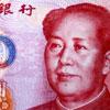 Yuan100.jpg