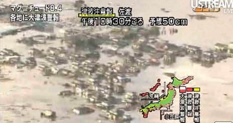 aardbevinglive534.jpg