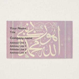 allah_muhammed_a_s_mustafa_rakim-r826b71da4d834c91a65de42c2053c465_kenrk_8byvr_324.jpg