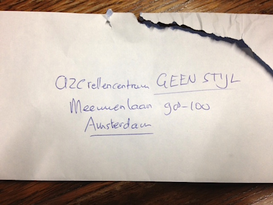 azcrellencentrum.JPG