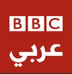 bbcarabic.jpg