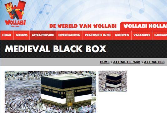 blackboxfp534.jpg