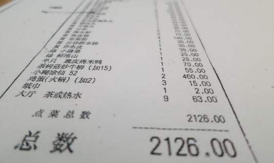 chinesekoolwordtduurbetaald534.jpg