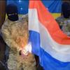 defikindeprinsenvlag.png