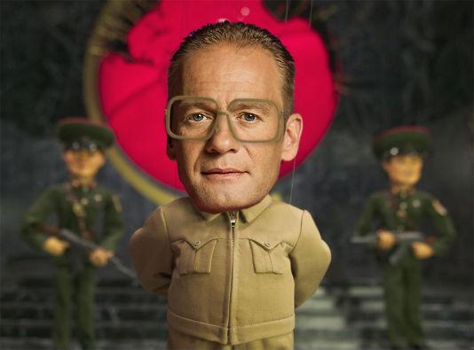 dictatorKImRonIl.jpg