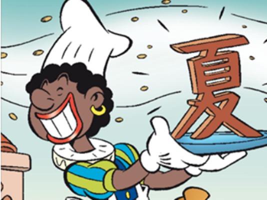 geenstijl donald duck is een racistische schoft