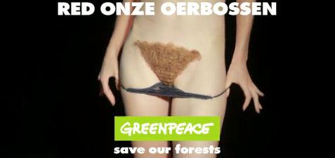gadverdammegreenpeace.jpg