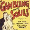 gamblingwithsouls