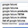 googlefaaaaaal.jpg