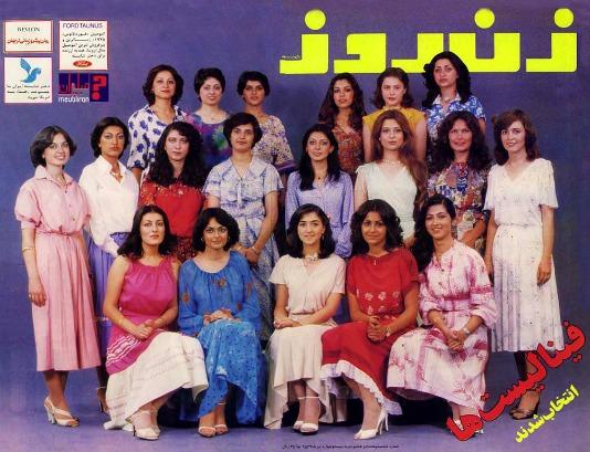 iranhippie26.jpg