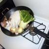 ik wok de pan IN
