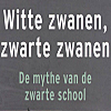 mythezwarteschool.jpg