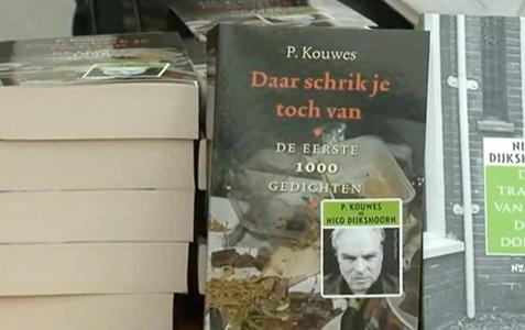 pkouwesisdijkshoorn.jpg