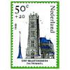 postzegelbommel.jpg