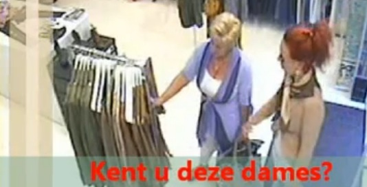 Geenstijl video keurige dames jatten in kledingzaak for Denvin weert