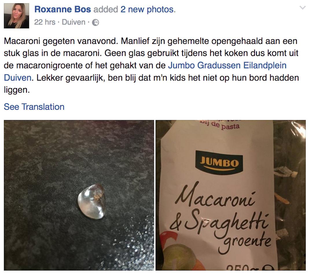 roxanne.png