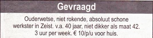 screenerouwehoer.png
