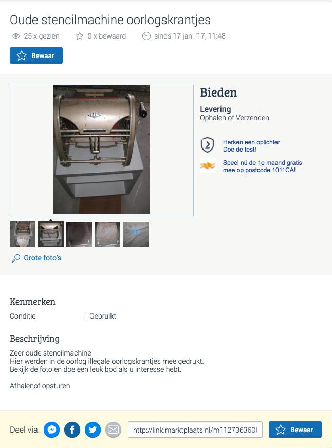 topicstencilmachine.png