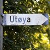 utoyasign.jpg