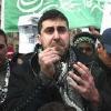 Hamas Hamas!