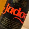 Wil de echte Judas nu opstaan...