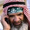 muslimfoon